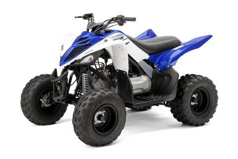 kids Yamaha YFM90r ATV