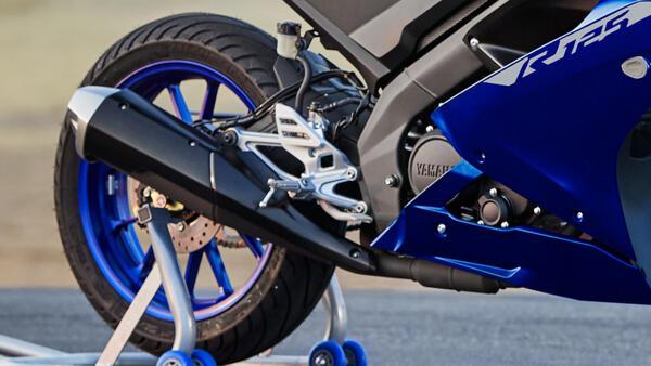 back wheel Yamaha