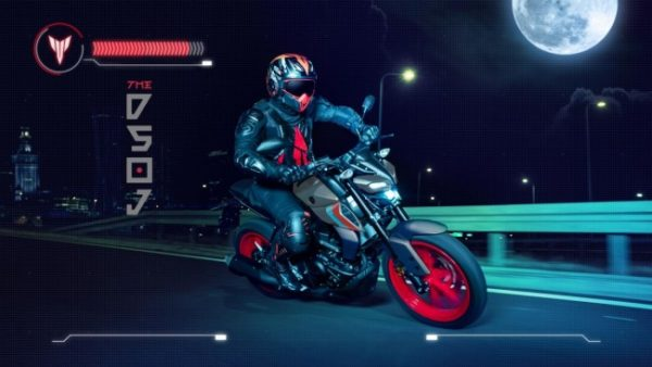 Yamaha MT 125 Motorcycle