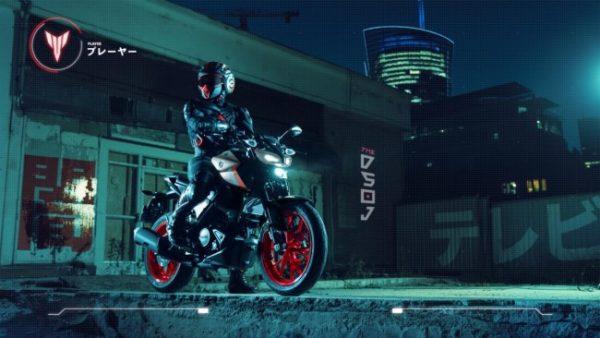 Yamaha MT 125 with rider